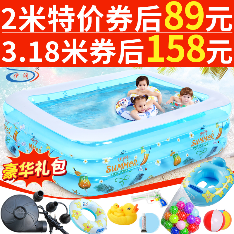 Купить Бассейны / Купальники / Водные игрушки в Китае, в интернет магазине таобао на русском языке
