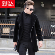 Nanjiren 2017 new male sheep shearing in the long section of Korean wool coat lapel fur leather male tide