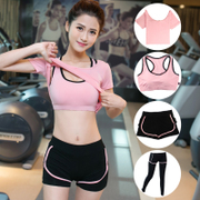 The new Imperial Summer yoga clothes suit three pieces in the gym suit female runner false two South Korea