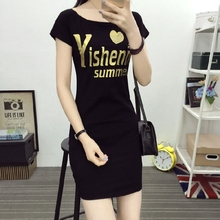 The Korean version of the new summer cotton in the long sleeved dresses collar slim sexy Strapless backing