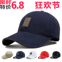 Summer outdoor sports baseball hat Cap Sun Hat men Cap Hat sun visor Korean men and women