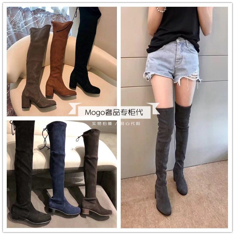 Купить Cапоги на высоком каблуке в Китае, в интернет магазине таобао на русском языке