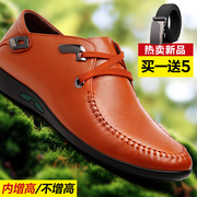 The British men's casual shoes shoes leather shoes in the spring of 2017 new youth business increased shoes