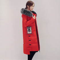 Coat woman long bi-fold wallets thicken 2016 winter coat new students in Korean fashion down-padded coat long wool collar boom