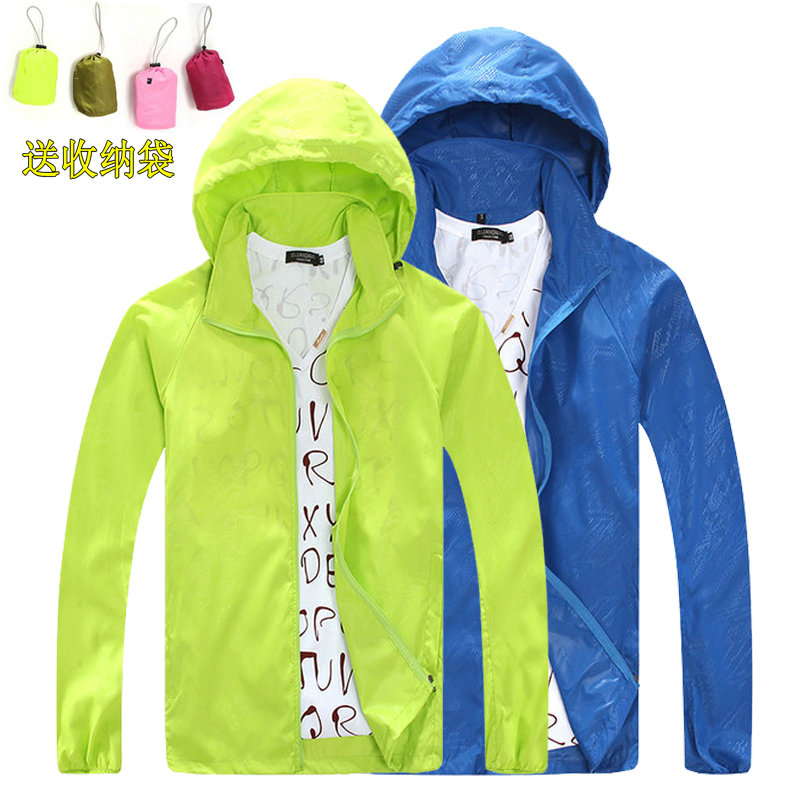 1a5a2eafba90 Spring and summer outdoor men and women sunscreen ultra-thin breathable UV  skin windbreaker rain