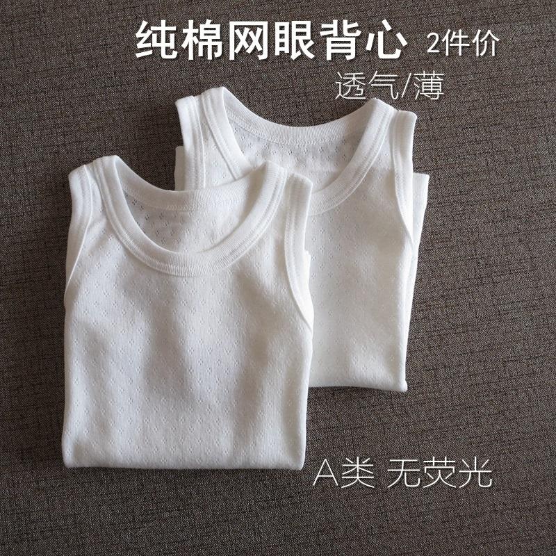 Купить Майки / Жилетки в Китае, в интернет магазине таобао на русском языке