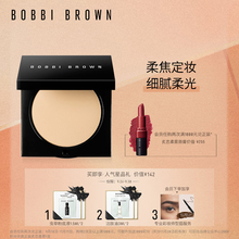 BOBBI BROWN Bobby Bolang Feather Soft Powder Foundation Oil Control Нежный светлый консилер