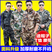 Camouflage suit men's winter uniform student military training clothing female commando training wear protective overalls
