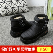 Northeast winter snow boots warm thickening bottom waterproof boots for antiskid Mianwa high male outdoor plus velvet snow shoes
