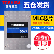 Five warehouse delivery Toshiba/ (240G) EX Toshiba Q200 SSD SSD MLC particles