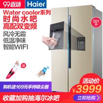 Haier Haier BCD-591WDVLU1 double door to open the door no frost frequency energy saving household refrigerator