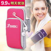 Movement of the arms package running men's fitness equipment HUAWEI wrist bag female arm sleeve arm arm with a mobile phone bag