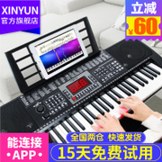 New rhyme 337 intelligent APP multifunction electronic piano teaching adult beginners teaching piano piano teachers
