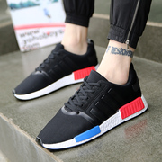 Winter shoes men sports shoes shoes and running male cashmere fall trend of Korean Agam 0aidas