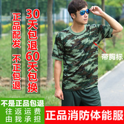 In the summer of 07 genuine physical training clothes suit male fitness clothing short sleeved military camouflage fire breathable fans T-shirt