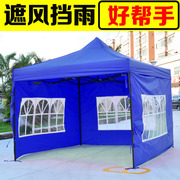 Outdoor tent umbrella stall four corner awning type hood folding canopy transparent cloth advertising market