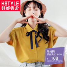 Pre-sale Handu clothes house 2018 Korean women's summer dress new loose gentle chiffon short-sleeved shirt NG8698 Yin Yu