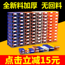 Component Boxes Thickened Building Blocks Combination Drawer Parts Storage Boxes Electronic Components Plastic Screws Accessories Boxes