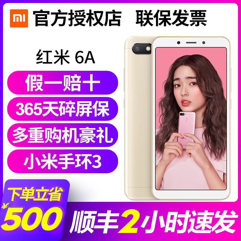 Купить Телефоны в Китае, в интернет магазине таобао на русском языке