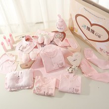 Baby baby baby full moon gift kit box without bone sewing process of infant newborn