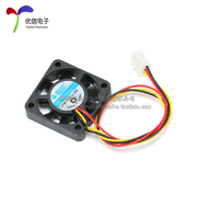 Small fan 4*4CM 4010S PC / chassis /CPU/ north-south bridge fan 3 wire with plug