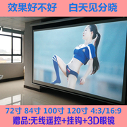 EPSON projection screen 100 inch 120 inch 4:3/16:9 remote control electric curtain projector screen projection screen