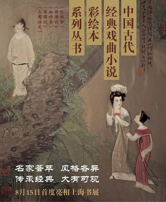 Купить Китайское прикладное искусство в Китае, в интернет магазине таобао на русском языке