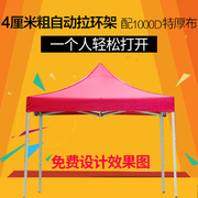 Outdoor advertising market stall collapsible waterproof printing activities four angle large umbrella sunshade canopy tent