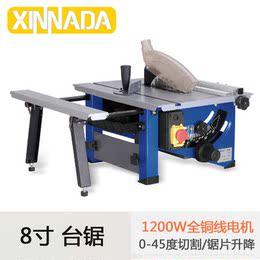 台锯小型木工装修高精密度多功能台式切割机8寸家用冀发防尘微型