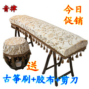 The high-end shipping type 163 standard Zheng cover bronzing Zheng cover dust cover cloth with thickened guzheng zither