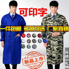 Blue coats and long sleeved clothes and Long Gown Custom camouflage warehouse factory labor service aftermarket dust handling