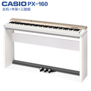 Casio 1 professional digital piano P1BK electric piano P 88 key electric steel upgrade stage
