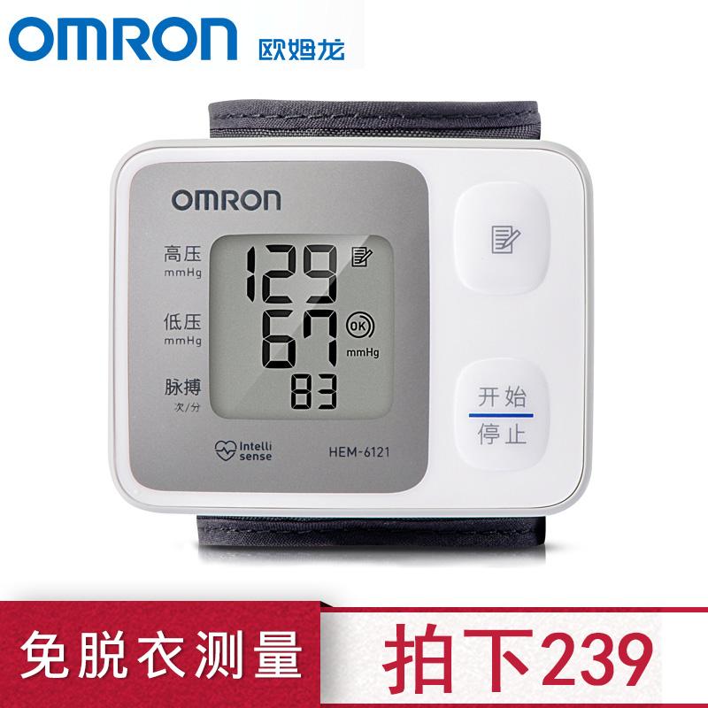 欧姆龙血压计手腕式血压测量仪家用6121便携式医用量血压的仪器表