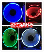Jonsbo/ Eclipse 12cm Joe Sibo eclipse chassis silent fan red blue green white LED optional