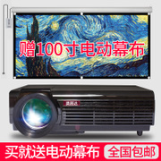 Aupu 96 projector home office projector HD 1080P wireless mobile phone WiFi 3D home theater