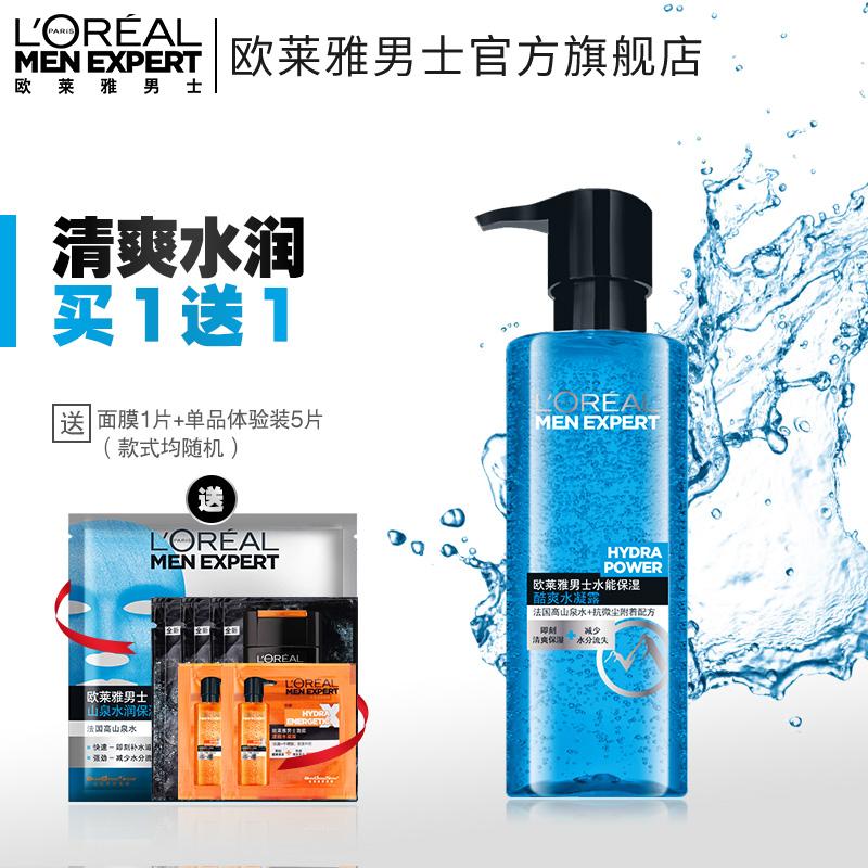 Купить из Китая Косметика для мужчин через интернет магазин internetvitrina.ru - посредник таобао на русском языке