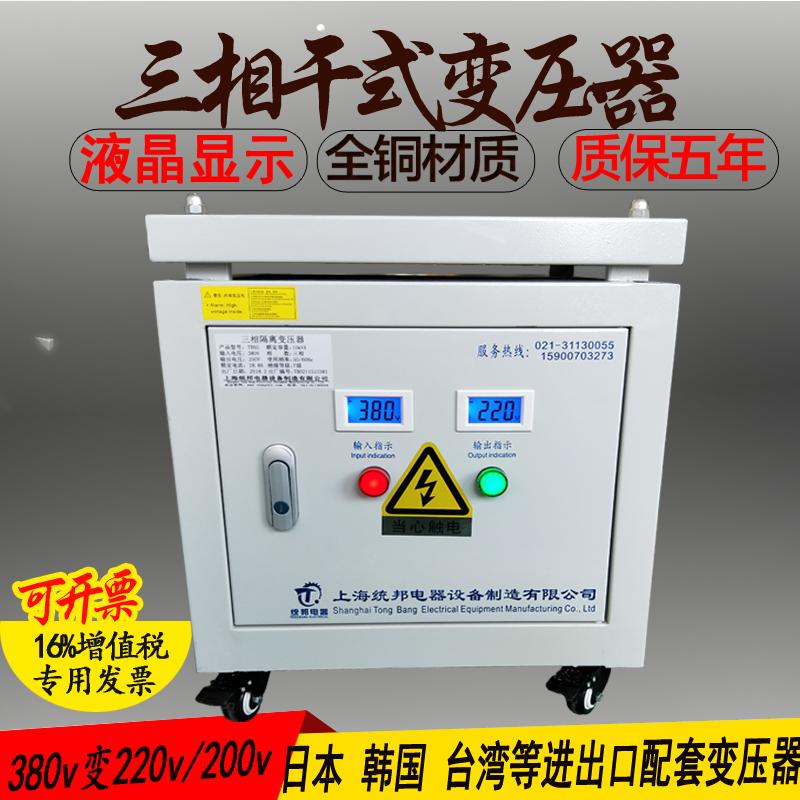 Купить Трансформаторы в Китае, в интернет магазине таобао на русском языке