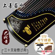 Dunhuang quality grading professional playing guzheng adult instruments to complete the process of Guzheng accessories