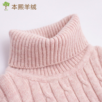 Children warm turtlenecks boys play shirts at the end of the first wool cashmere sweater girls fall winter wear thick white