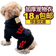 Dog clothes Teddy four-legged dog clothes Chihuahua Bear Beauties pet clothes fall and winter clothes