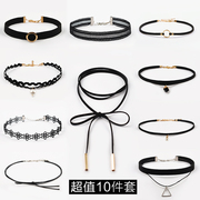 A group of 10 Choker Necklace collar neck neck strap jewelry Korea sexy lace neck chain chain female clavicle