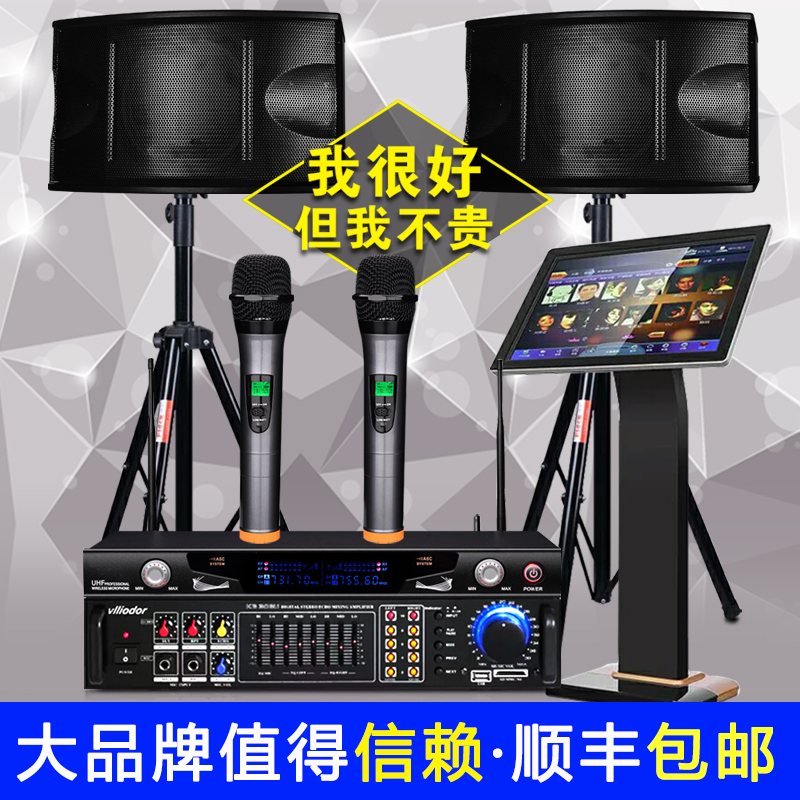 1,060 83]cheap purchase Family KTV jukebox audio set outdoor karaoke