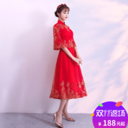 2017 new autumn and winter clothing to toast the bride wedding back red gown skirt women dress cheongsam