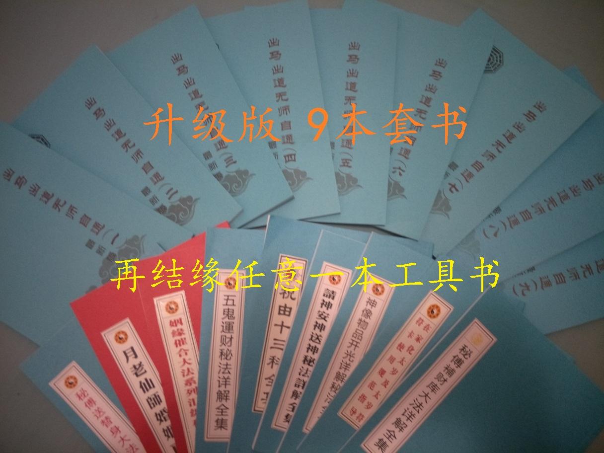 Купить Сувениры древности в современном стиле в Китае, в интернет магазине таобао на русском языке