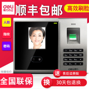 Effective 3749 face attendance fingerprint punch machine face recognition attendance machine brush face work attendance machine
