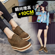 2016 new autumn and winter increased in high slope with thick bottom shoes all-match British muffin bottom leather casual shoes