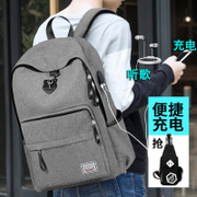 Leisure backpack male Korean large high middle school student bag fashion large travel bag