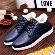Autumn and winter warm and lint shoes suede shoes Korean mens fashion casual shoes thick cotton shoes