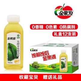 金果源苹果醋饮料330ml*12整箱批发二次发酵原醋果汁夏季清凉饮品