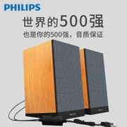 Philips / Philips SPA36 desktop computer subwoofer phone home notebook small speaker wood
